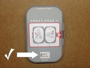 Philips Hjertestartere elektrode holdbarhetsdato